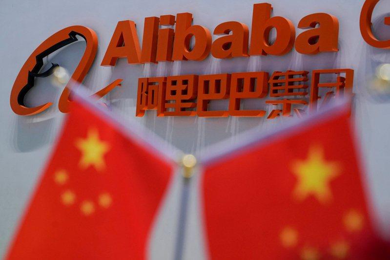 阿里巴巴12日表示,不知道中國大陸反托辣斯機構的其他調查。路透