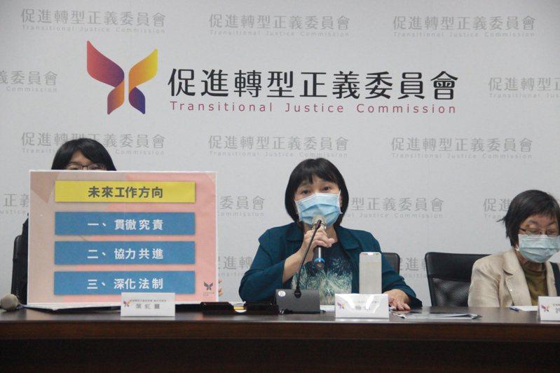 促轉會主委楊翠表示,轉型正義工作不能中斷,是委員會提出延任的最主要原因。圖/促轉會提供