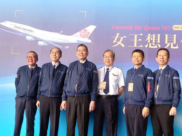 華航董事長謝世謙(左3)率領主管團隊一同見證747-400客機從中華航空機隊畢業...
