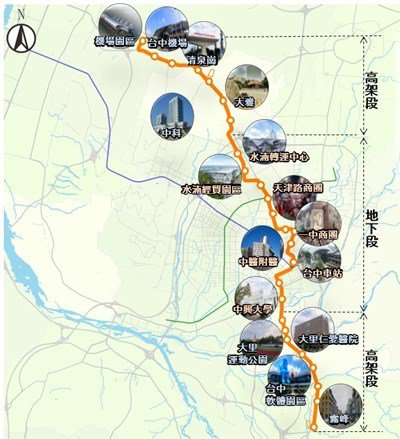 台中機場捷運路線起於台中國際機場,終點設在霧峰省議會附近,路線全長29.2公里,...