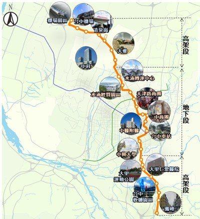台中機場捷運路線起於台中國際機場,終點設在霧峰省議會附近,路線全長29.2公里,共設26座車站。圖/台中市交通局提供