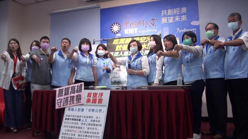 國民黨高市議會黨團批市長陳其邁未簽反的空汙承諾書,要「軟男」硬起來。記者王昭月/攝影