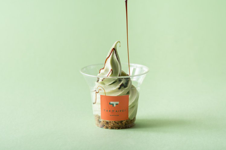 班蘭咖椰霜淇淋。 圖/TART TAIPEI提供。