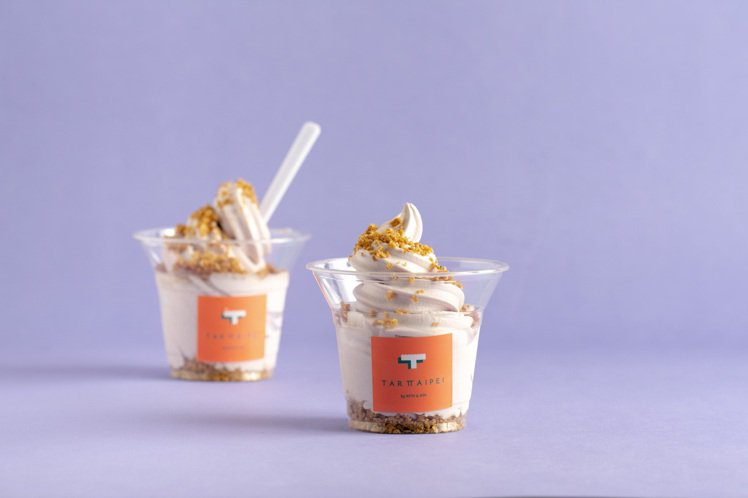 芋香霜淇淋。 圖/TART TAIPEI提供。