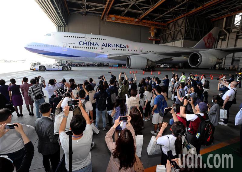 中華航空公司波音747-400型客機退役,12日上午在華航修護工廠舉辦歡送典禮,由華航董事長謝世謙帶領員工與飛機迷,一起向全球最後1架波音747-400型客機、機身編號B-18215致敬,許多華航老員工含淚向功在華航的「空中女王」道別。記者陳嘉寧/攝影