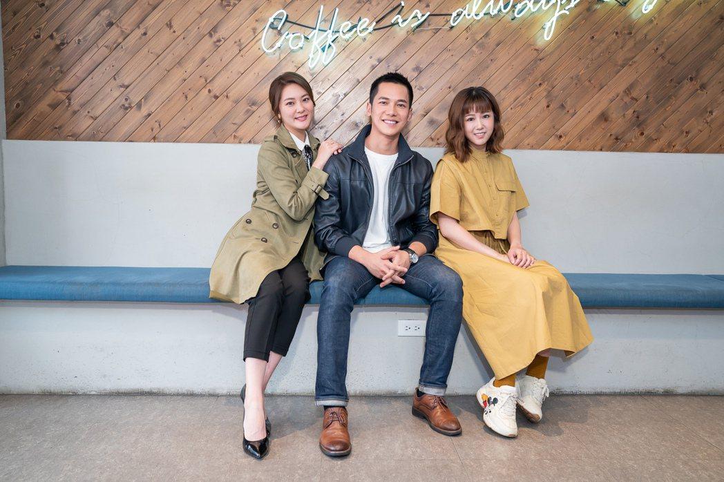 方志友(右起)加入「女力報到」劇組,將介入梁瀚名、楊雅筑的婚姻。圖/TVBS提供