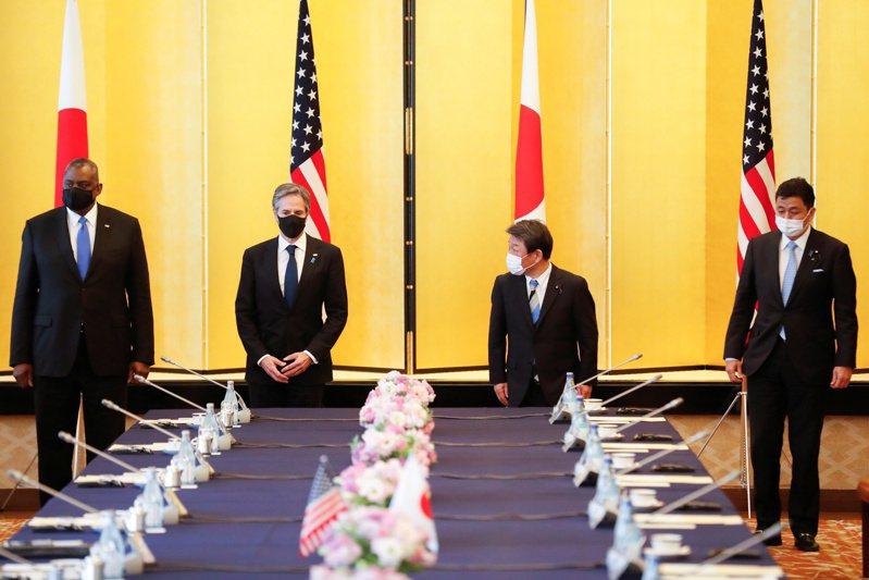 美國與日本的外交及國防首長3月舉行「二加二會談」。路透