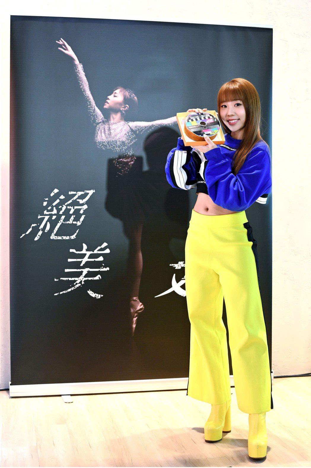 艾薇因忙著宣傳專輯「I」,體重掉了2公斤。圖/環球音樂提供