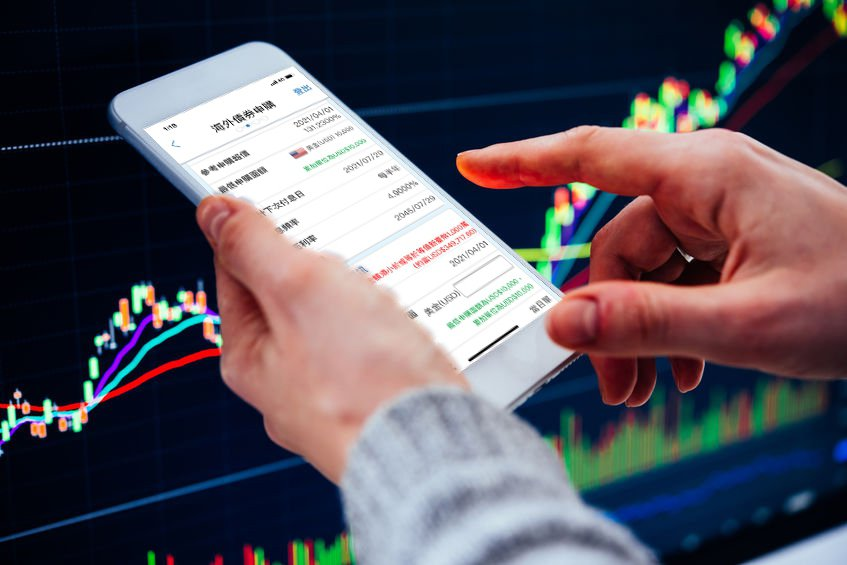 台北富邦銀行結合數位金融科技推出「海外債券線上交易」,客戶可透過網行銀一指完成海...