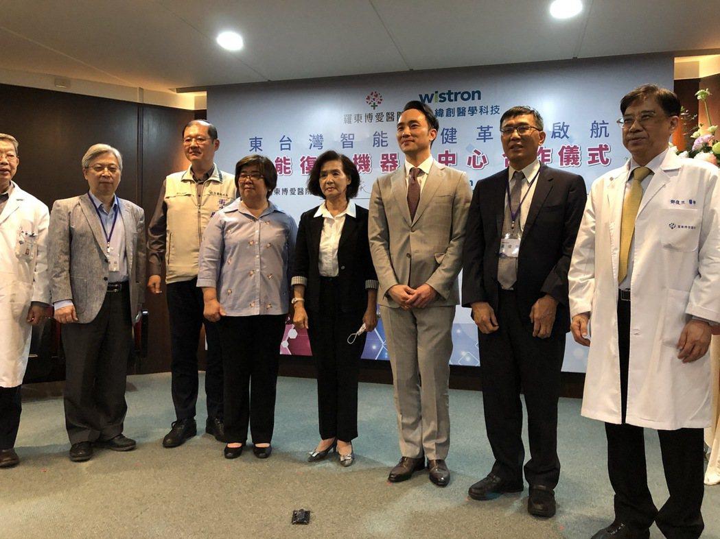 緯創醫學與羅東博愛醫院宣布成立智能復健機器人中心。記者蕭君暉/攝影