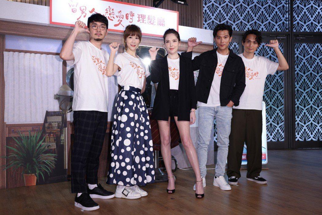 左起監製程偉豪、金百倫、許瑋甯、邱澤、導演殷振豪在記者會上感謝影迷支持。記者沈昱