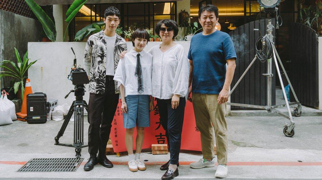 牧森(左起)、陳加恩、王琄、庹宗華合作演出「無常日常」。圖/一果制作影像提供