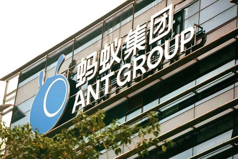螞蟻集團強調,未來將更加堅定立足小微、服務實體經濟的定位。(路透)
