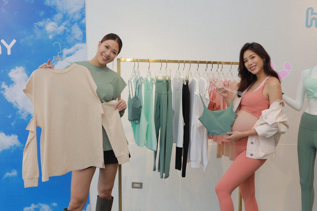 林可彤(右)挺9個月孕肚展示新品,林又立開心拿到EMBA學位。圗/hyphy提供
