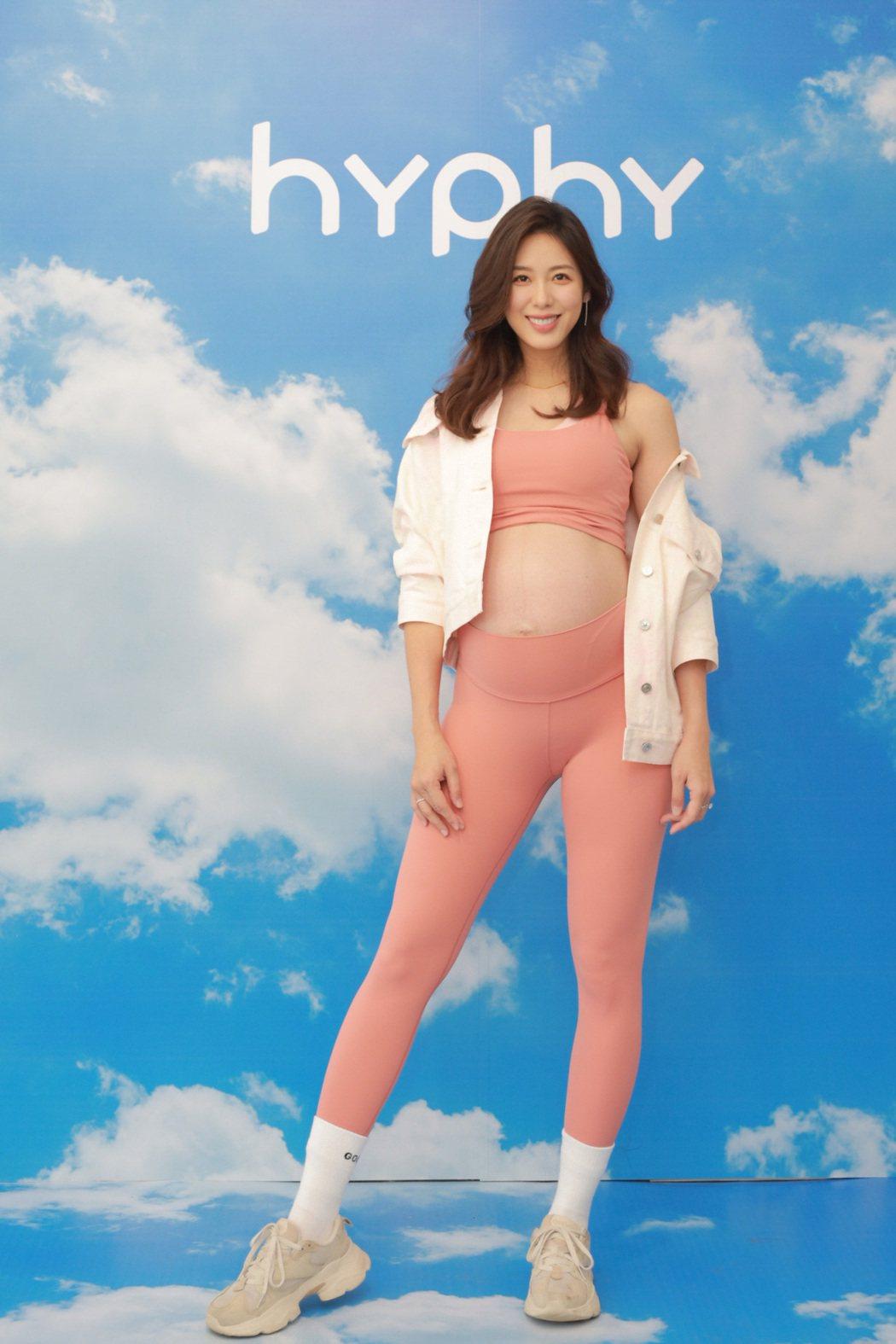 林可彤挺著9個月孕肚,身材還是很苗條。圗/hyphy提供