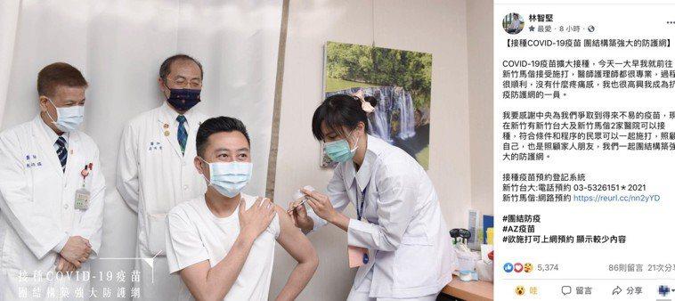 新竹市長林智堅今接種AZ疫苗,當他脫下西裝露出白色內衣,卻被眼尖網友發現「連內衣...
