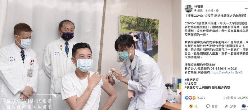 新竹市長林智堅今接種AZ疫苗,當他脫下西裝露出白色內衣,卻被眼尖網友發現「連內衣都燙線」。記者王駿杰/翻攝自林智堅臉書