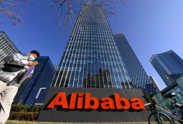 阿里巴巴集團因涉及壟斷行為,大陸市場監管總局日前處以罰款人民幣182億元。阿里巴巴集團北京總部大樓外景。中新社
