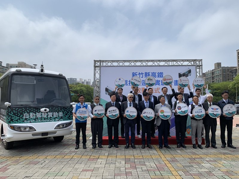 新竹縣高鐵自駕車接服務實驗計畫昨天啟動。記者陳斯穎/攝影