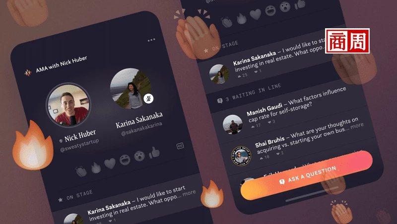 社群媒體臉書開發語音社交app Hotline。 (來源:Facebook)