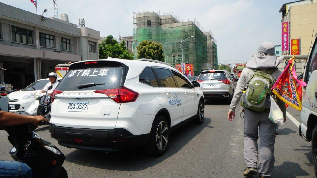 格上Go Smart共享車隊URX休旅車變身休憩車提供信眾上車休息。 圖/格上租...