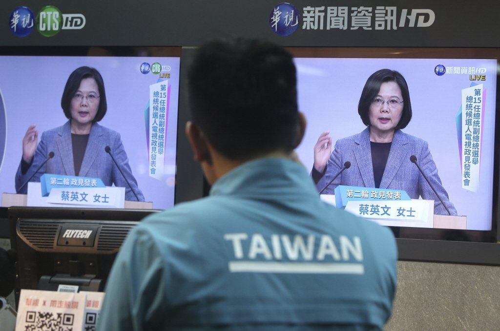 NCC於3月31日通過系統業者申請案,中嘉集團可上架「華視新聞資訊台」。 圖/美聯社