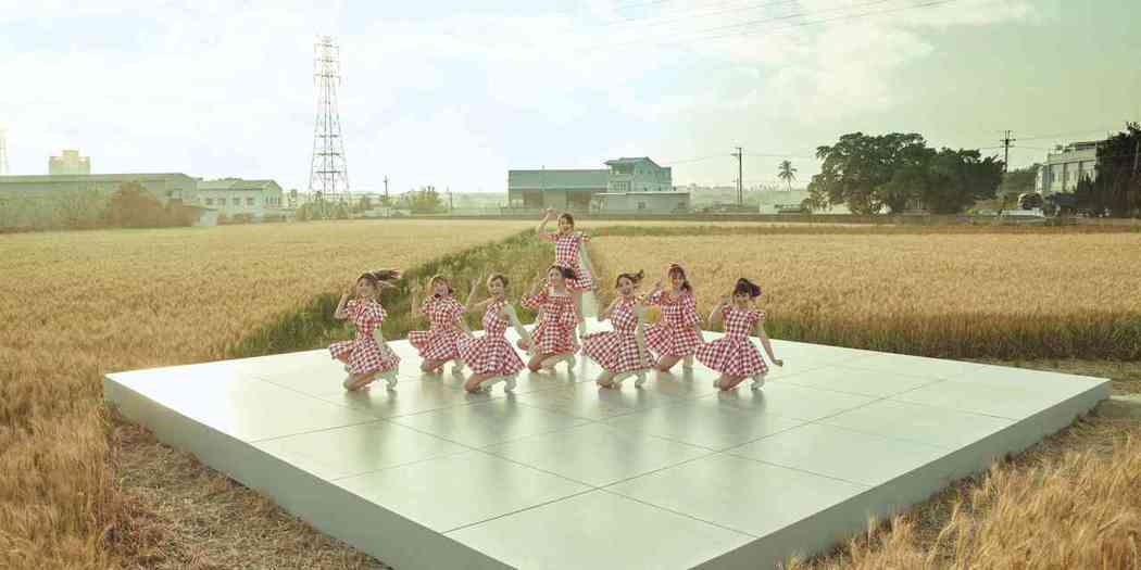PINK FUN站上麥田圈舞台跳舞,氣勢十足。圖/索尼音樂提供
