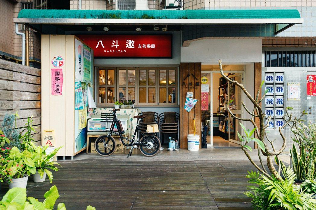 緊鄰基隆八斗子潮間海洋,一家名為「八斗邀」的小店也座落此處。 圖/陳軍杉攝影