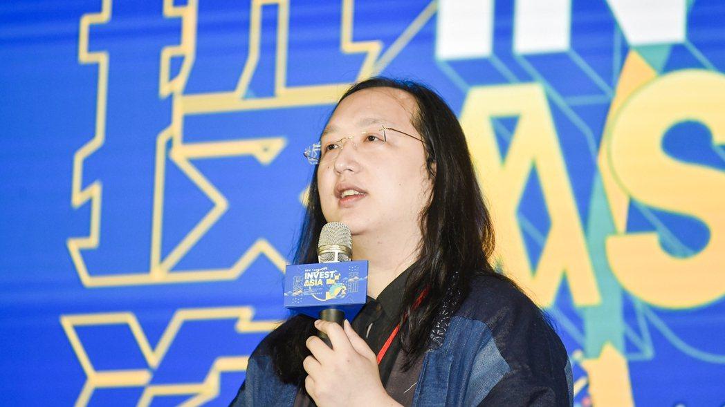 行政院政務委員唐鳳致詞。 圖/亞太社創高峰會提供