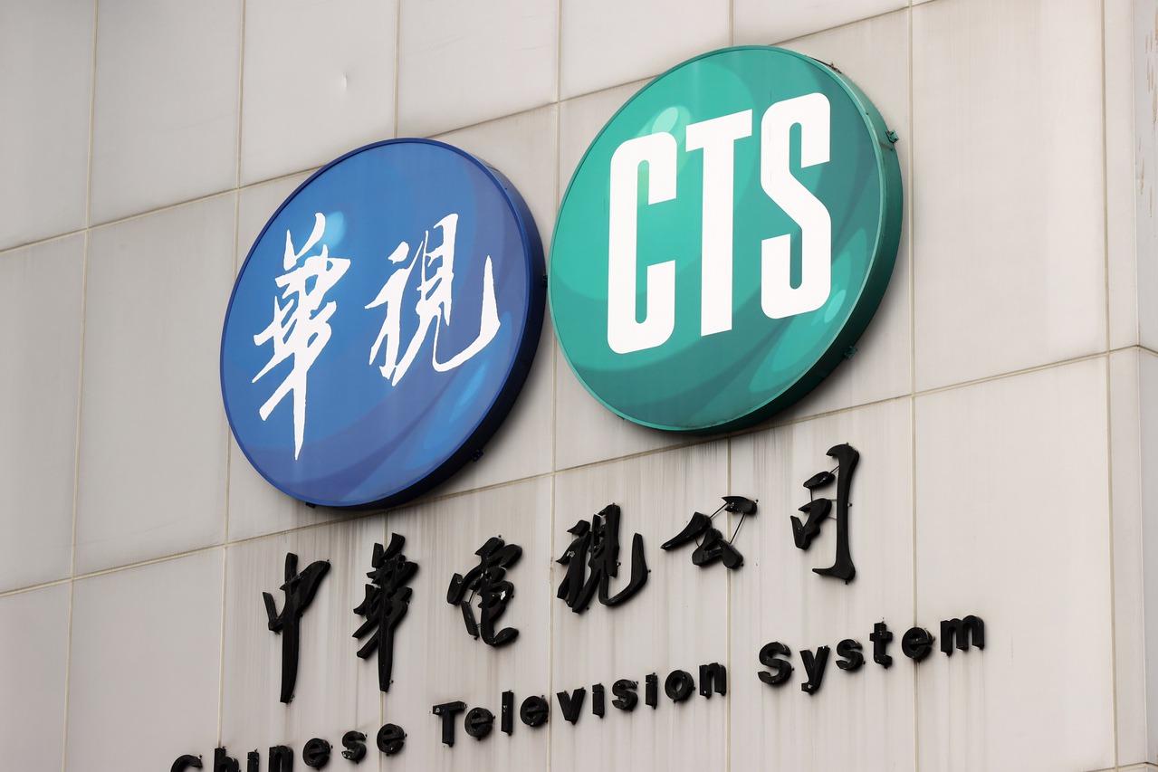 華視4月19日起正式登上52台 全台124.5萬收視戶都看得到