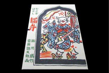 宮田彌太郎的裝幀藝術(下):文學與美術是同根綻放的兩朵花