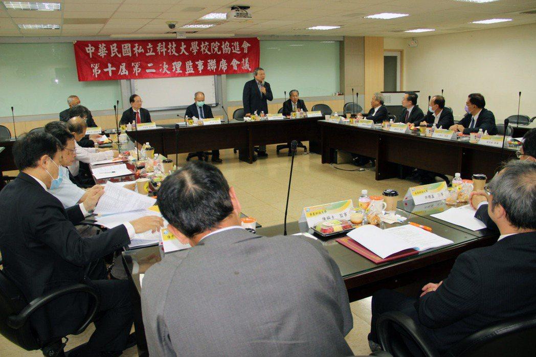 協進會召開第10屆第2次理監事聯席會議。龍華科技大學 /提供