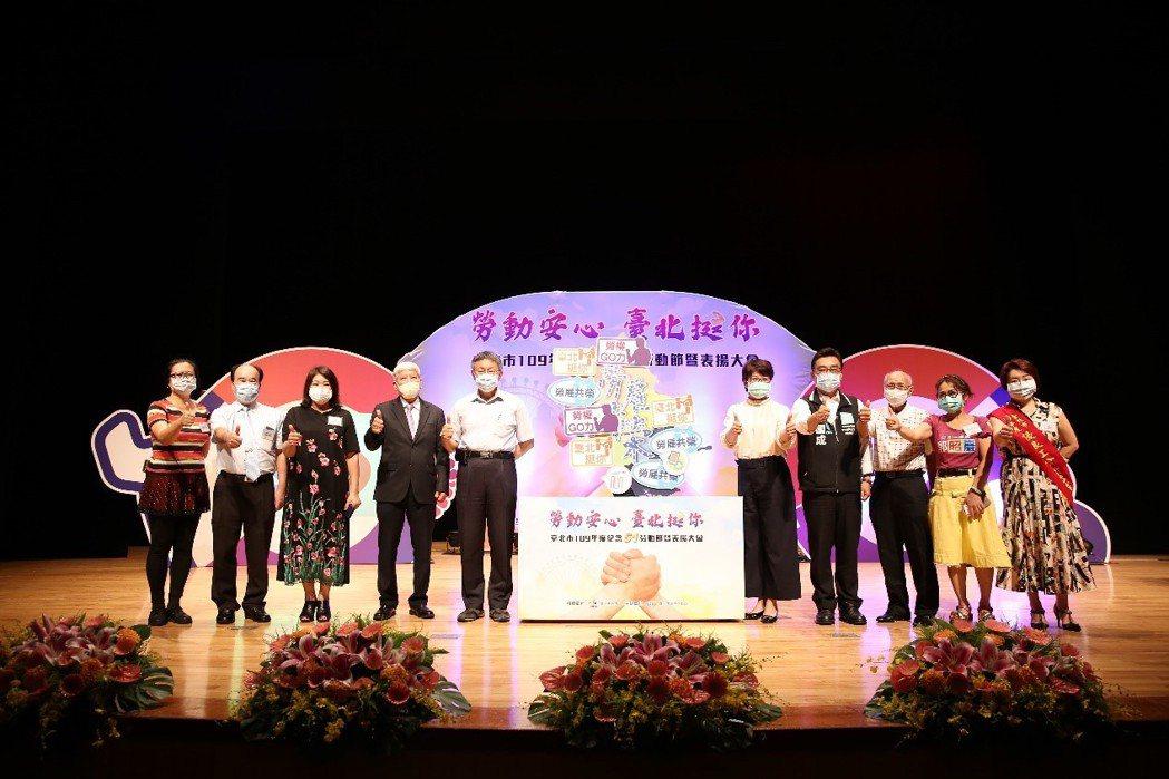 北市府為鼓勵優秀的勞工及單位,將舉辦「臺北市110年度紀念五一勞動節暨表揚大會」...