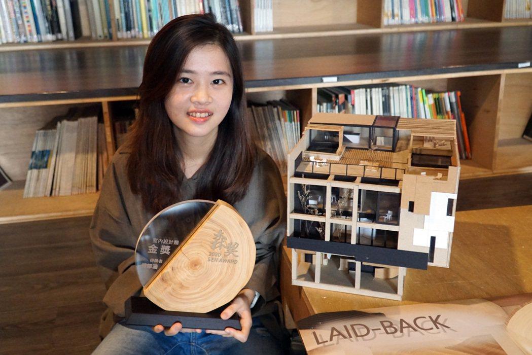空設系大二生傅郁涵獲森獎空間設計類金獎與獲傢俱設計類佳作。 大葉大學/提供。