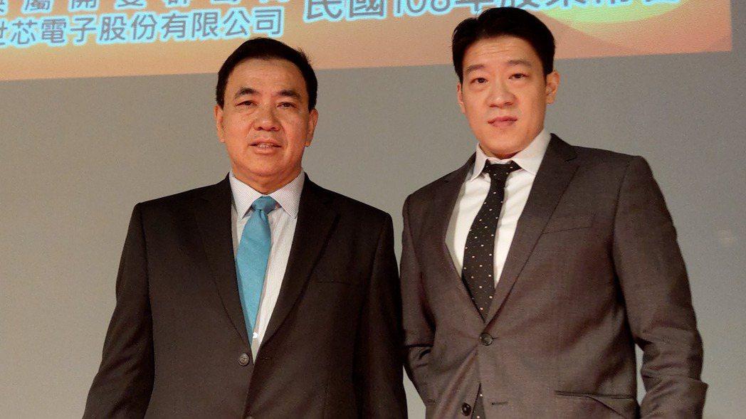 世芯董事長關建英(圖左)與總經理沈翔霖。記者鐘惠玲/攝影