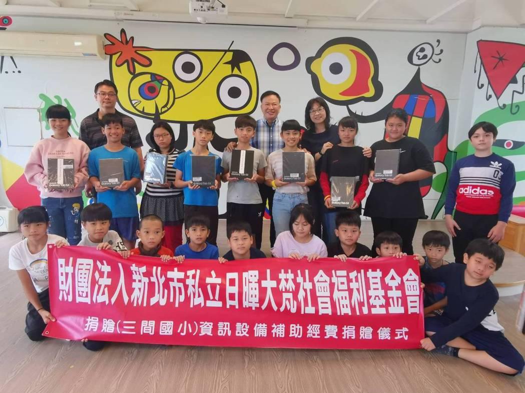 日暉大梵基金會捐贈臺東縣三間國小平板、電腦設備。 日暉/提供。