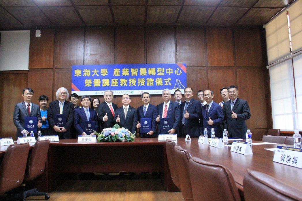 東海大學校長王茂駿(前排左五)與榮譽講座教授們及全體與會貴賓合影。 戴辰/攝影
