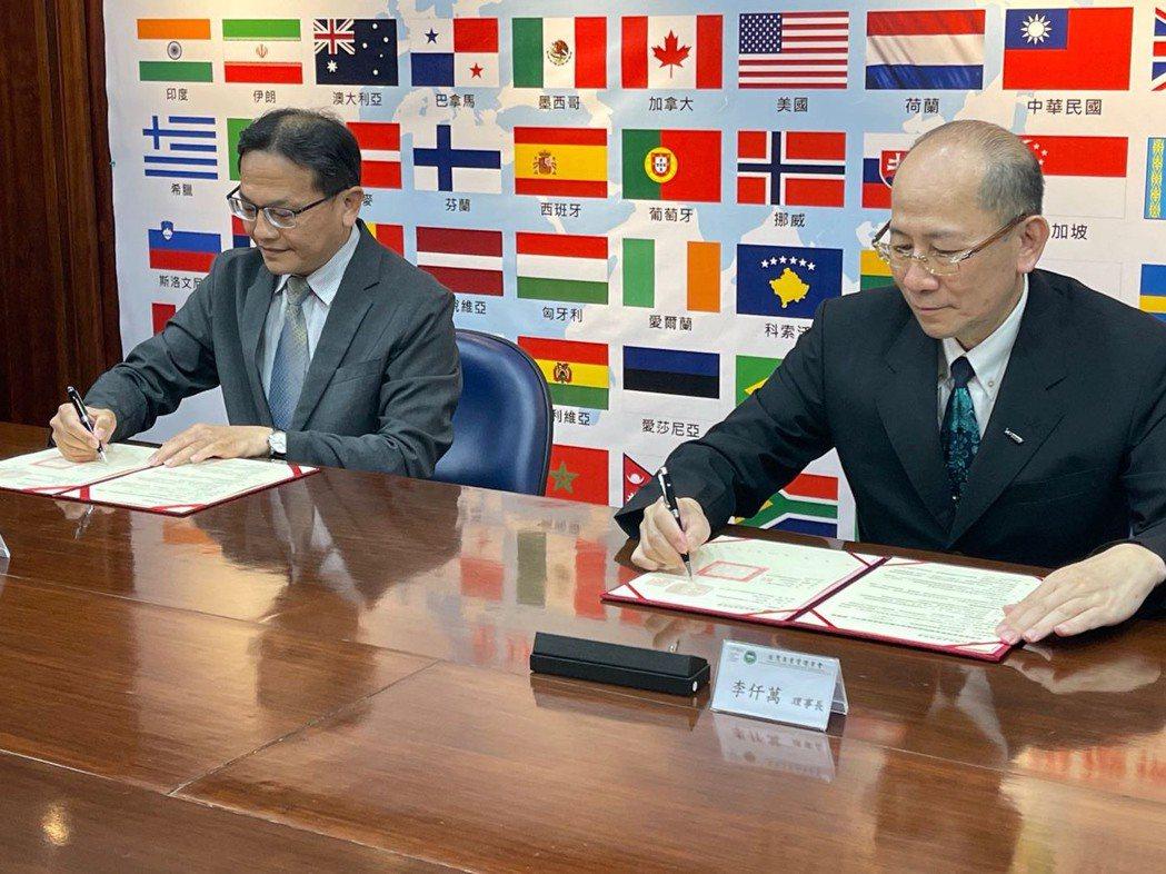 台灣專案管理學會授權崑山科大,成立全台第四處國際認證青年團營運中心。
