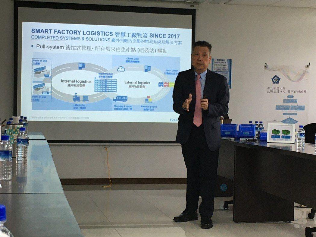 講者為瑞士商柏泰有限公司台灣分公司徐振聲行銷協理。 中正大學/提供