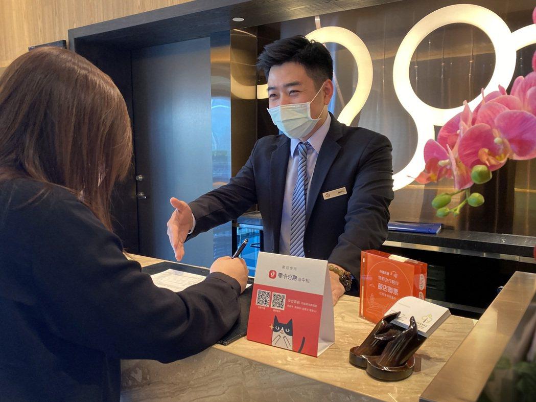 成旅觀光飯店訂房官網使用中租零卡結帳,會員可享不到3折優惠。 中租控股/提供
