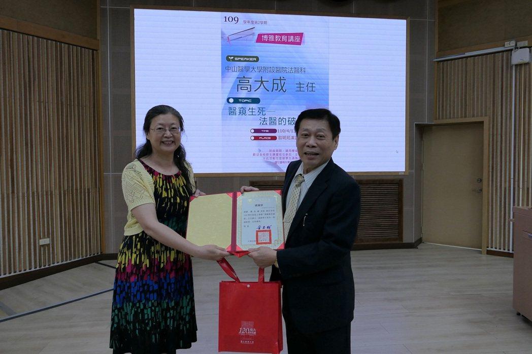 南大通識中心主任蔡米虹(左)感謝高大成法醫(右)蒞臨分享。 台南大學/提供。