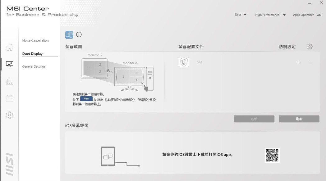 Summit E15的螢幕截圖直接移到第二個螢幕,再配上F12鍵畫面螢幕180度...