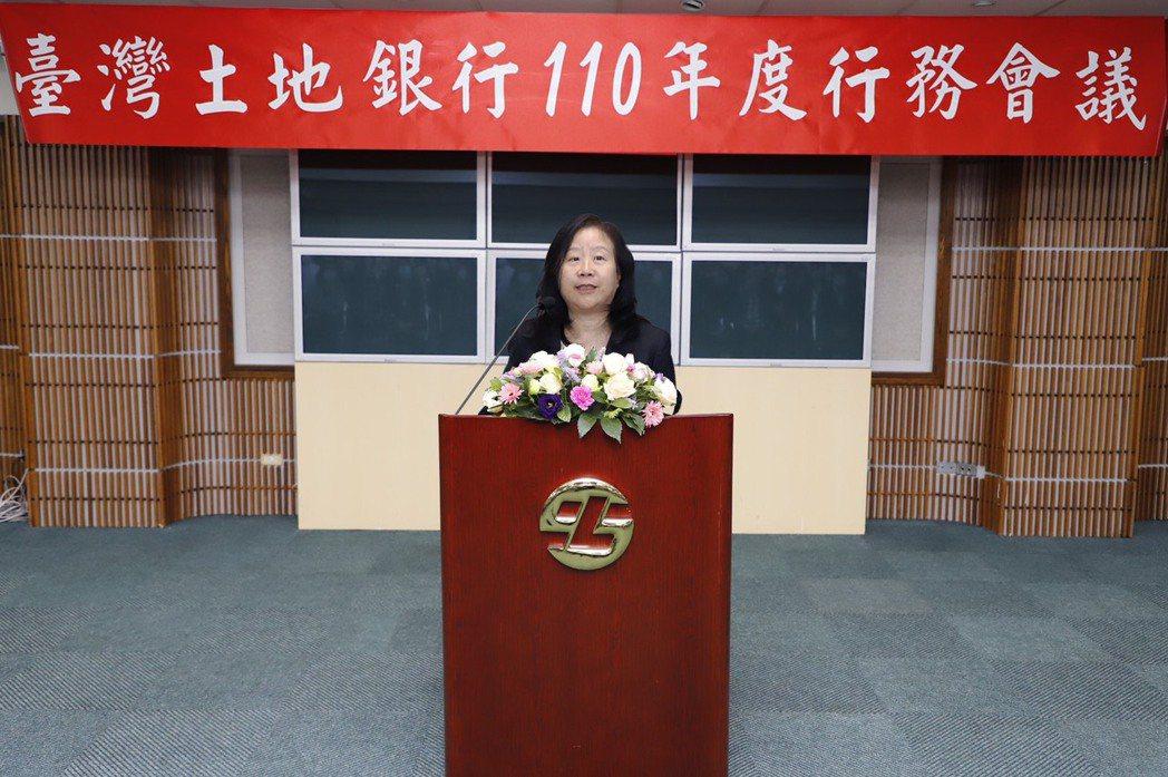 臺灣土地銀行董事長謝娟娟於110年度行務會議致詞,期勉經理人凝聚共識,掌握契機,...
