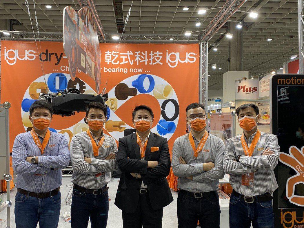 igus 易格斯總經理林廣耀(中)與夥伴在展場合影。 黃奇鐘/攝影