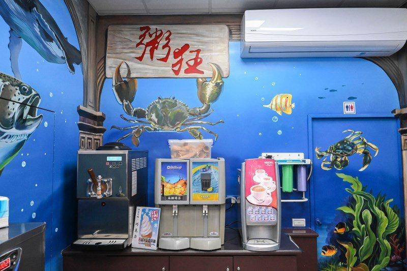 飲料、冰淇淋無限享用