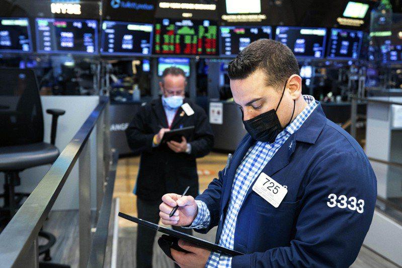 市場正在觀望企業財報季的表現。美聯社
