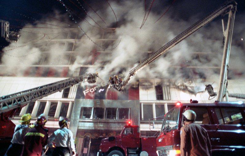 台北市寶慶路遠東百貨公司發生大火,消防大隊出動大批消防車前往灌救。圖/聯合報系資料照
