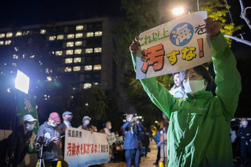 綠色和平東京辦公室要求日本政府不得向太平洋排放核汙水。圖/綠色和平提供