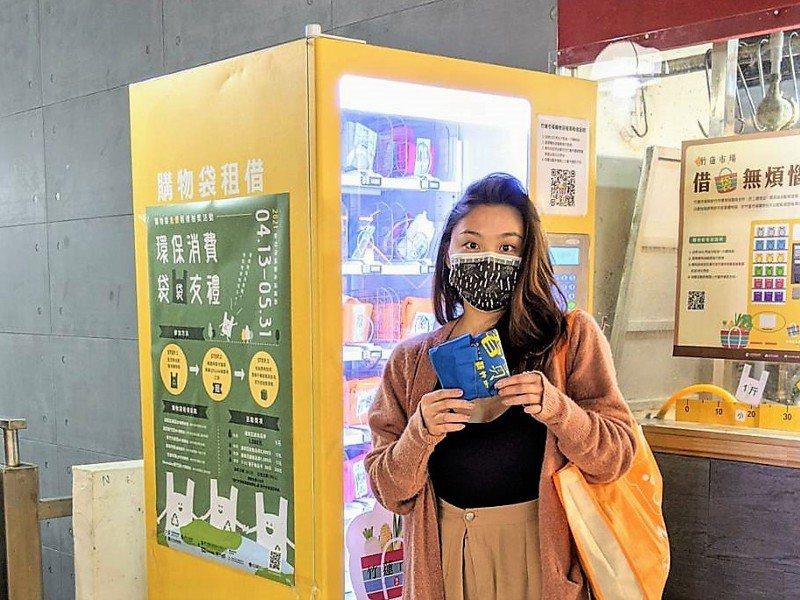 民眾於竹蓮市場機台租借購物袋。圖/新竹市政府提供