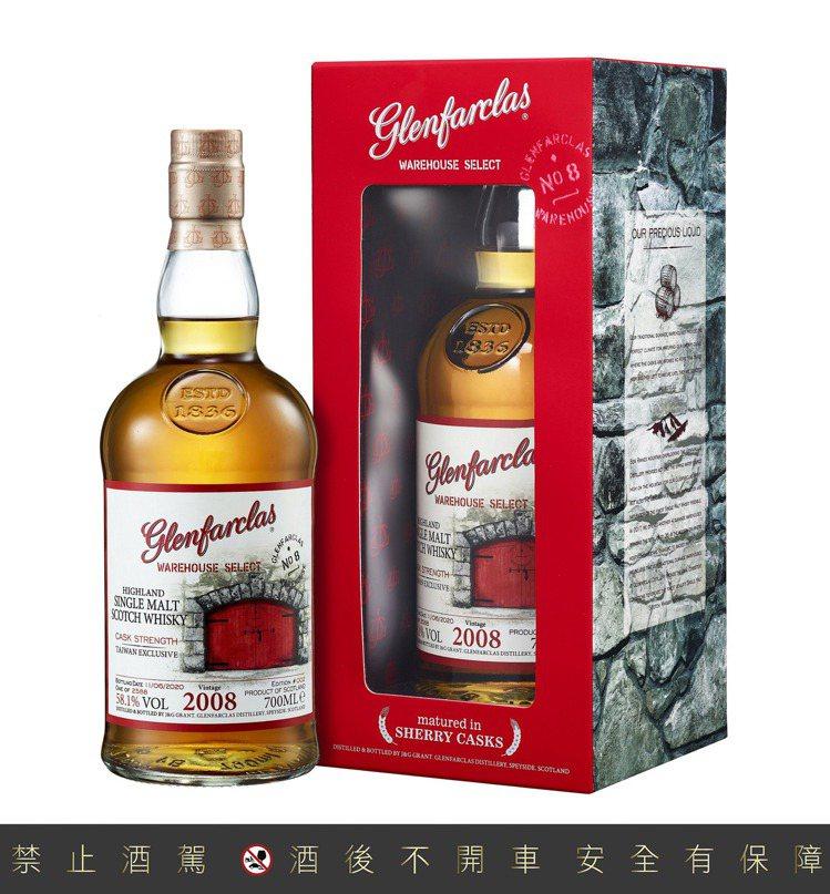 格蘭花格紅門窖藏原酒系列,2008年雪莉桶單一麥芽威士忌原酒EDITION 00...